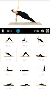 Yoga Guru L4-8 - screenshot