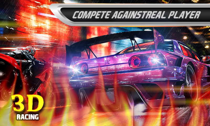 Drag Of Racing Kings  Screenshot 1