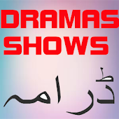 Pakistani Dramas Reality Shows