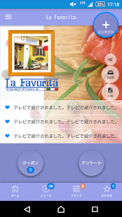 lafavorita - screenshot