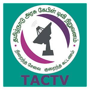 TACTV's Official App - Average rating 4.240