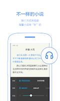 Screenshot of 手机百度