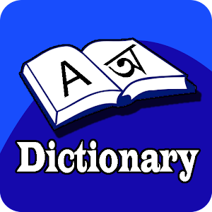Download Bangla Dictionary Lite For PC Windows and Mac
