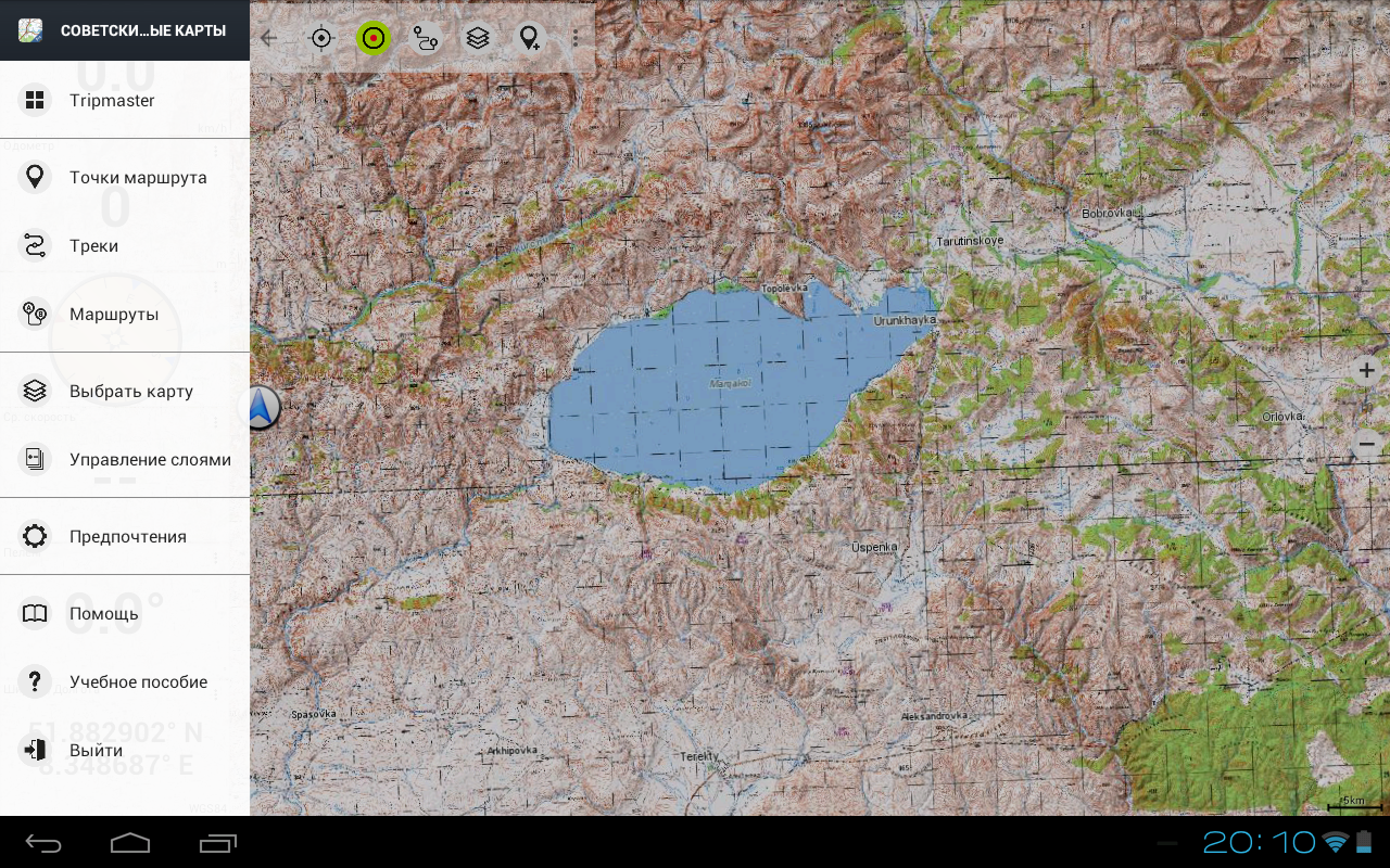 Soviet Military Maps Pro Screenshot 9