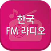 WOW Radio - Korea Radio (KPOP) APK Descargar