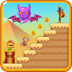 Super Maritron Adventure - King of the Desert