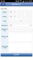 Screenshot of 마이카 정보