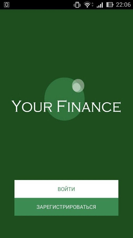 Your Finance Pro Screenshot