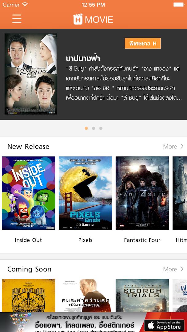 Songs Of Movie Tigerzinda H - Free MP3 Download