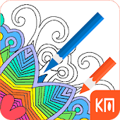 Game Adults Coloring Book APK for Kindle