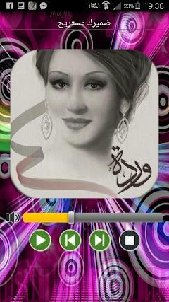 بليغ حمدي - اغنية العيون السود - مع وردة