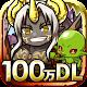 re: monster ( Re- Monster ) - Goblin reincarnation Symbol ~