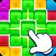 Candy Block - pop puzzle legend