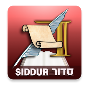 ArtScroll Smart Siddur סדור For PC / Windows 7/8/10 / Mac – Free Download