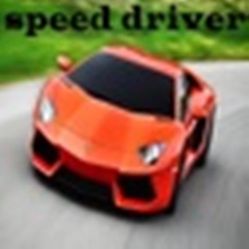 speed driver (game)
