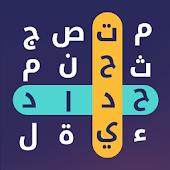 Download تحدي العواصم- لعبة كلمات مسلية APK on PC