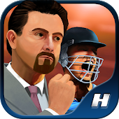 Download Full Hitwicket Cricket Game 2017 2.1.10 APK