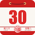 Chinese Lunar Calendar APK for Bluestacks