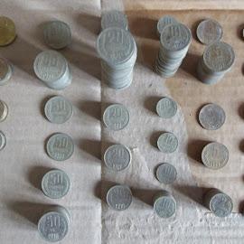 Монети by Georgi Kolev - Artistic Objects Other Objects ( обръщение., от., български., стари., излезли., монети. )