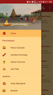 Hindu Calendar Screenshot