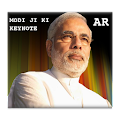 App Modi Ji ki Keynote - Note Scan APK for Kindle