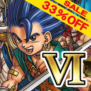 DRAGON QUEST VI For PC