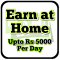 Free Download Earn @ Home : घर बैठे कमाएं (Upto Rs. 5000) Proof APK for Samsung