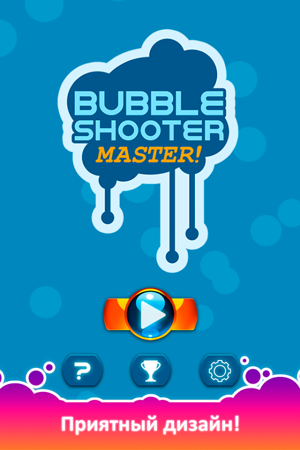 Super Bubble Shooter Master Screenshot