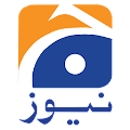 App Geo Urdu (جیو اردو نیوز) APK for Windows Phone