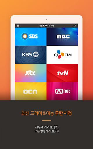 곰TV - tv다시보기/최신영화/무료 screenshot 11