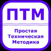 Осознанные сновидения: ПТМ APK for Lenovo