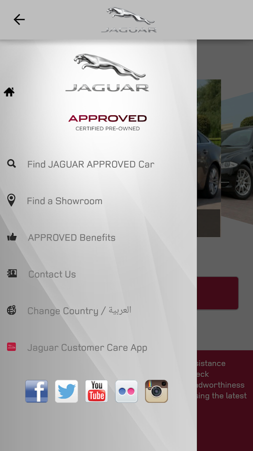Jaguar APPROVED CARS MENA Screenshot 2