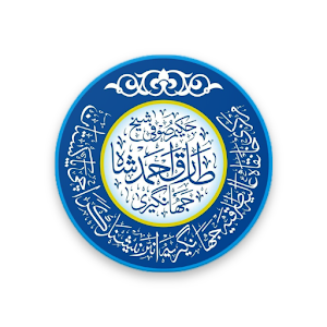 Hakeem Tariq Shazli For PC / Windows 7/8/10 / Mac – Free Download