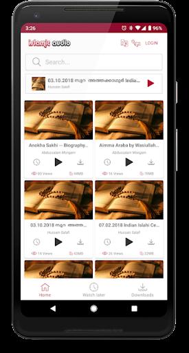 Islamic Audio screenshot 3