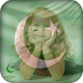 14 August pakistani flag Photo frame APK for Bluestacks
