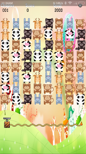 Cute Pet Jewelry - screenshot