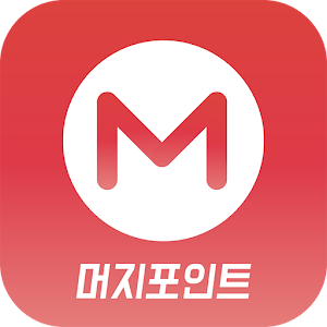 Download 머지포인트 for PC