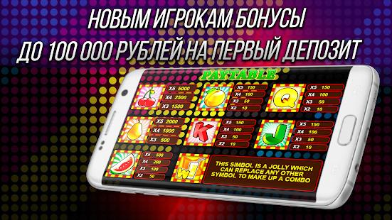 Game Клуб - игровые автоматы APK for Windows Phone