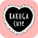 楽画cute -Rakugacute- Android