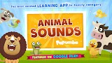 Animal Sounds Apk Download Free for PC, smart TV