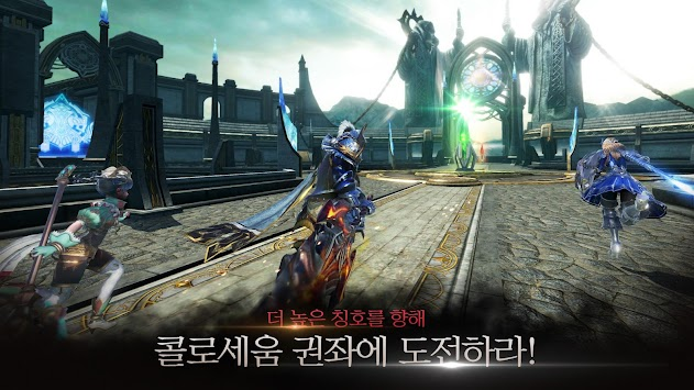 액스(AxE) APK screenshot thumbnail 5