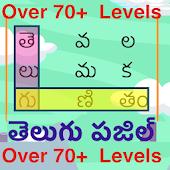 Game Telugu Word Puzzle - Pada vinodam apk for kindle fire