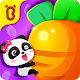Baby Panda: Magical Comparisons, kids antonym