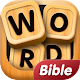 Bible Word Puzzle - Free Bible Word Games APK