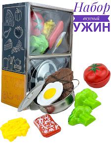 """Игровой набор серии """"Кухня"""", DW230865-5"""