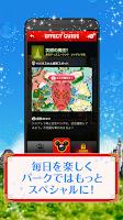 Screenshot of HAPPINESS CAM