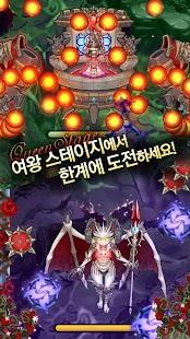 DragonFlight for Kakao apk screenshot