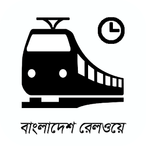 Bangladesh Railway Information