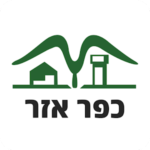 Download כפר אזר for Windows Phone