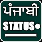 Punjabi Status, Quotes, Shayari & Jokes 2018 Icon